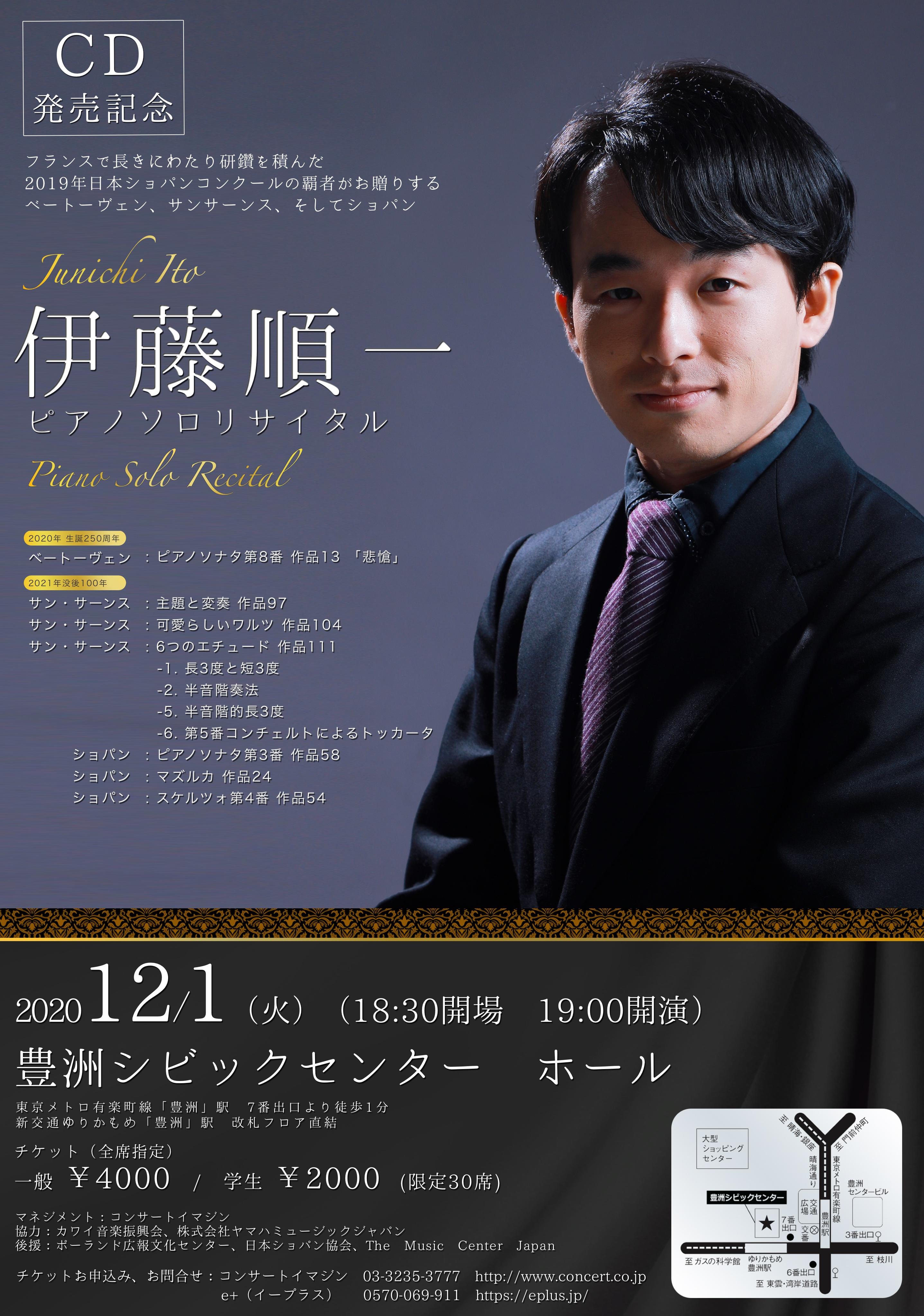加奈子 ピアノ 小島